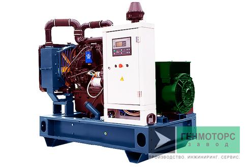Дизельный генератор (электростанция) АД-50 ММЗ