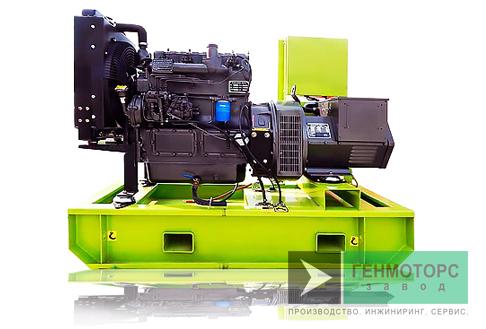 Дизельный генератор (электростанция) АД-20-Т400