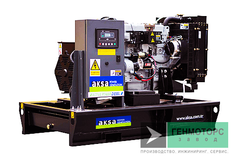 Дизельный генератор (электростанция) AKSA APD25A