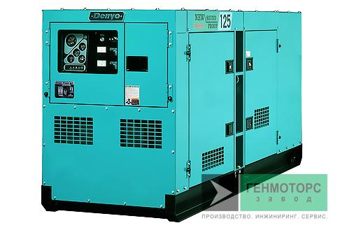 Дизельный генератор (электростанция) DENYO DCA-125SPK3