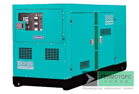 Дизельный генератор (электростанция) DENYO DCA-150ESK