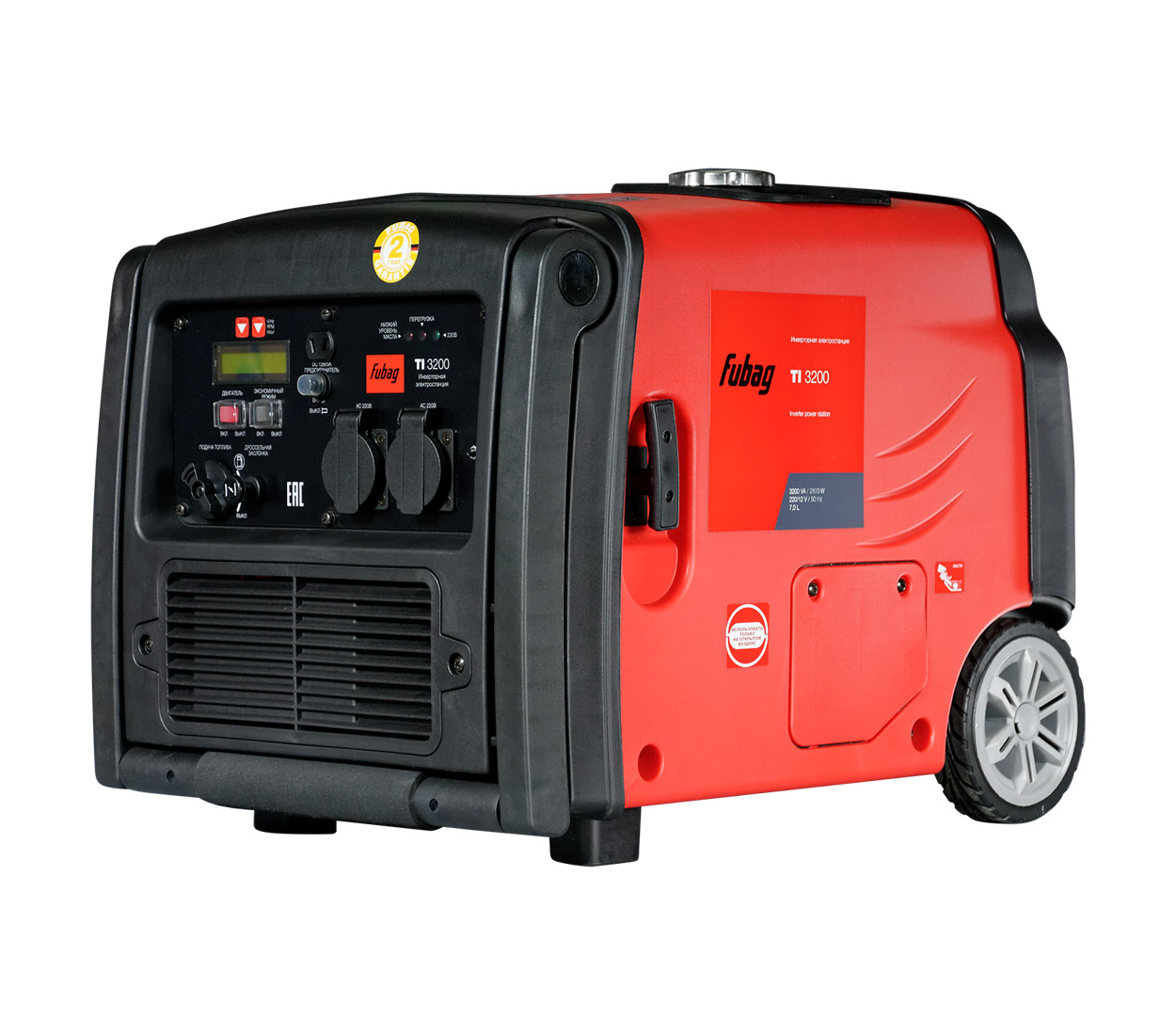Бензиновый генератор (Бензогенератор) FUBAG TI 3200